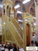 Mimbar Masjid Nabawi Kayu Jati Mewah Ukiran Kaligrafi